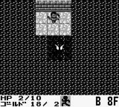 Cave Noire Game Boy 84