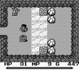 Final Fantasy Adventure Game Boy 040