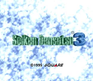 Seiken Densetsu 3 SNES 001
