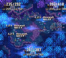 Seiken Densetsu 3 SNES 309