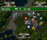 Seiken Densetsu 3 SNES 370