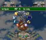 Seiken Densetsu 3 SNES 405