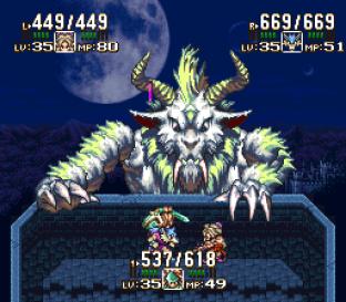 Seiken Densetsu 3 SNES 432
