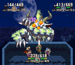 Seiken Densetsu 3 SNES 435