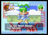 Twinkle Star Sprites Neo Geo 004