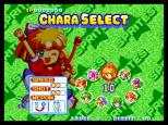 Twinkle Star Sprites Neo Geo 019
