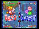 Twinkle Star Sprites Neo Geo 039