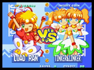 Twinkle Star Sprites Neo Geo 042