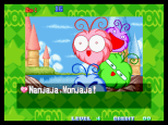 Twinkle Star Sprites Neo Geo 071