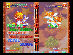 Twinkle Star Sprites Neo Geo 086