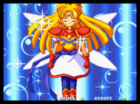 Twinkle Star Sprites Neo Geo 116