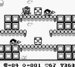 Wario Land - Super Mario Land 3 Game Boy 26
