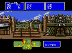 Shining In The Darkness Megadrive 22