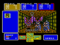 Shining In The Darkness Megadrive 55