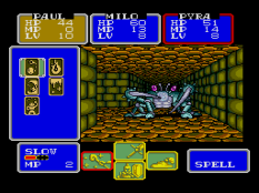 Shining In The Darkness Megadrive 65