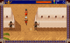 Al-Qadim The Genie's Curse PC DOS 16