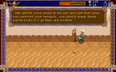 Al-Qadim The Genie's Curse PC DOS 35