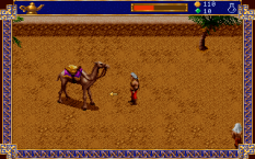 Al-Qadim The Genie's Curse PC DOS 41