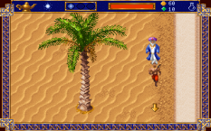 Al-Qadim The Genie's Curse PC DOS 49