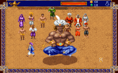Al-Qadim The Genie's Curse PC DOS 51