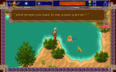 Al-Qadim The Genie's Curse PC DOS 52