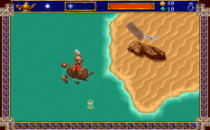 Al-Qadim The Genie's Curse PC DOS 53