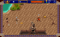 Al-Qadim The Genie's Curse PC DOS 58