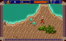 Al-Qadim The Genie's Curse PC DOS 59
