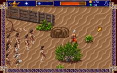 Al-Qadim The Genie's Curse PC DOS 62