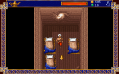 Al-Qadim The Genie's Curse PC DOS 76