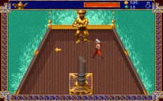 Al-Qadim The Genie's Curse PC DOS 81