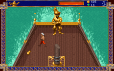 Al-Qadim The Genie's Curse PC DOS 85