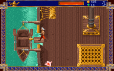 Al-Qadim The Genie's Curse PC DOS 86