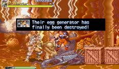Aliens vs Predator Arcade 91