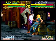 Art of Fighting 3 Neo Geo 33