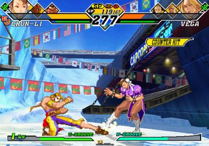 Capcom vs SNK 2 EO XBox 09