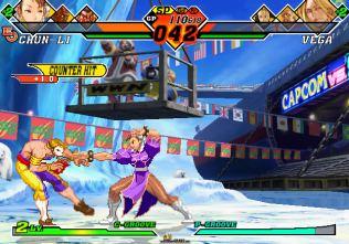 Capcom vs SNK 2 EO XBox 10