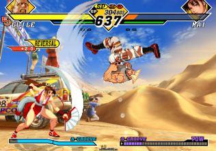 Capcom vs SNK 2 EO XBox 21