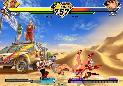 Capcom vs SNK 2 EO XBox 23