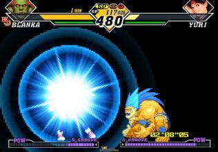 Capcom vs SNK 2 EO XBox 44