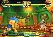 Capcom vs SNK 2 EO XBox 50