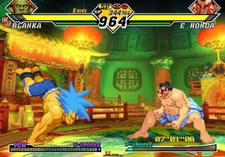 Capcom vs SNK 2 EO XBox 54