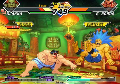 Capcom vs SNK 2 EO XBox 56
