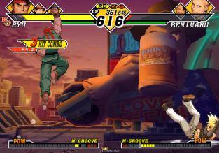 Capcom vs SNK 2 EO XBox 75