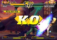 Capcom vs SNK 2 EO XBox 76