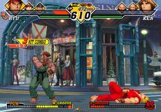Capcom vs SNK 2 EO XBox 87