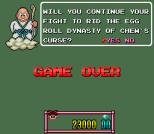 Chew Man Fu PC Engine 51