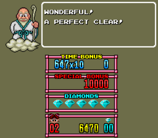 Chew Man Fu PC Engine 89