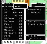 EarthBound NES 025