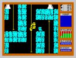 Fred ZX Spectrum 08